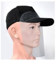 achat visière protection avec casquette